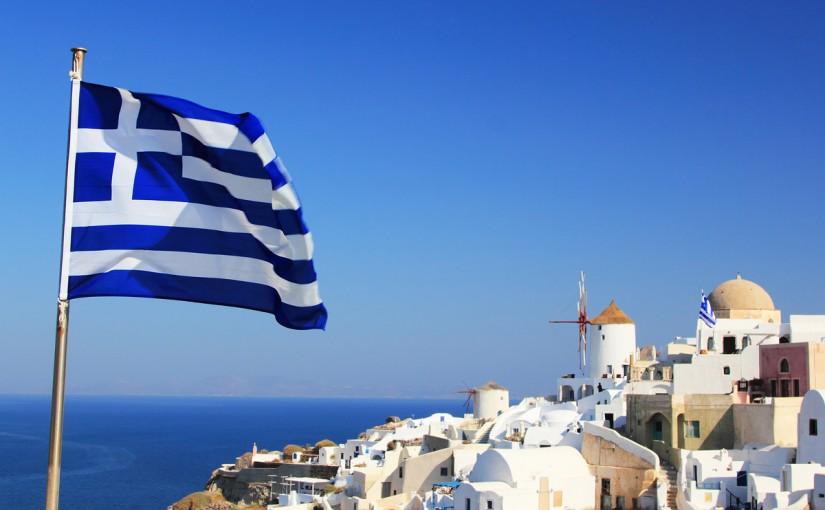 Paralela: Grčka kriza i 4 rešenja!