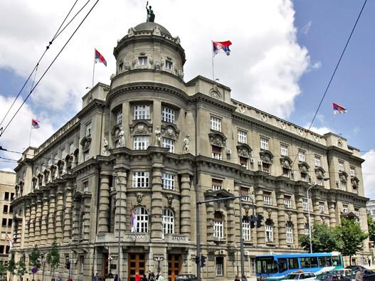 Sastanak u Vladi Srbije!
