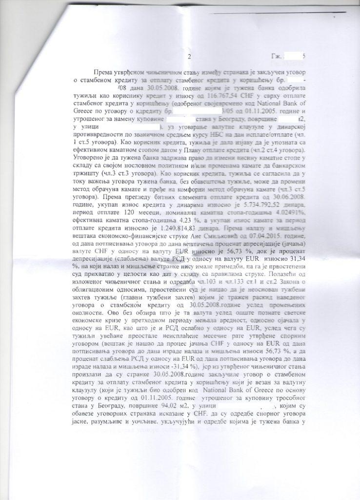 str 2