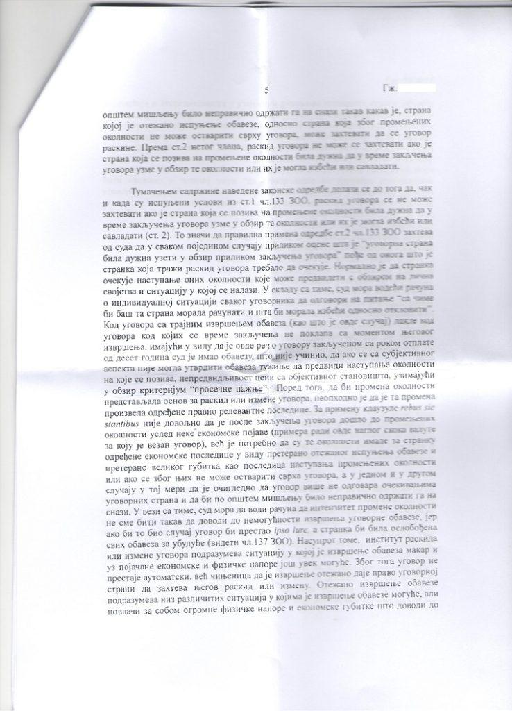 str 5