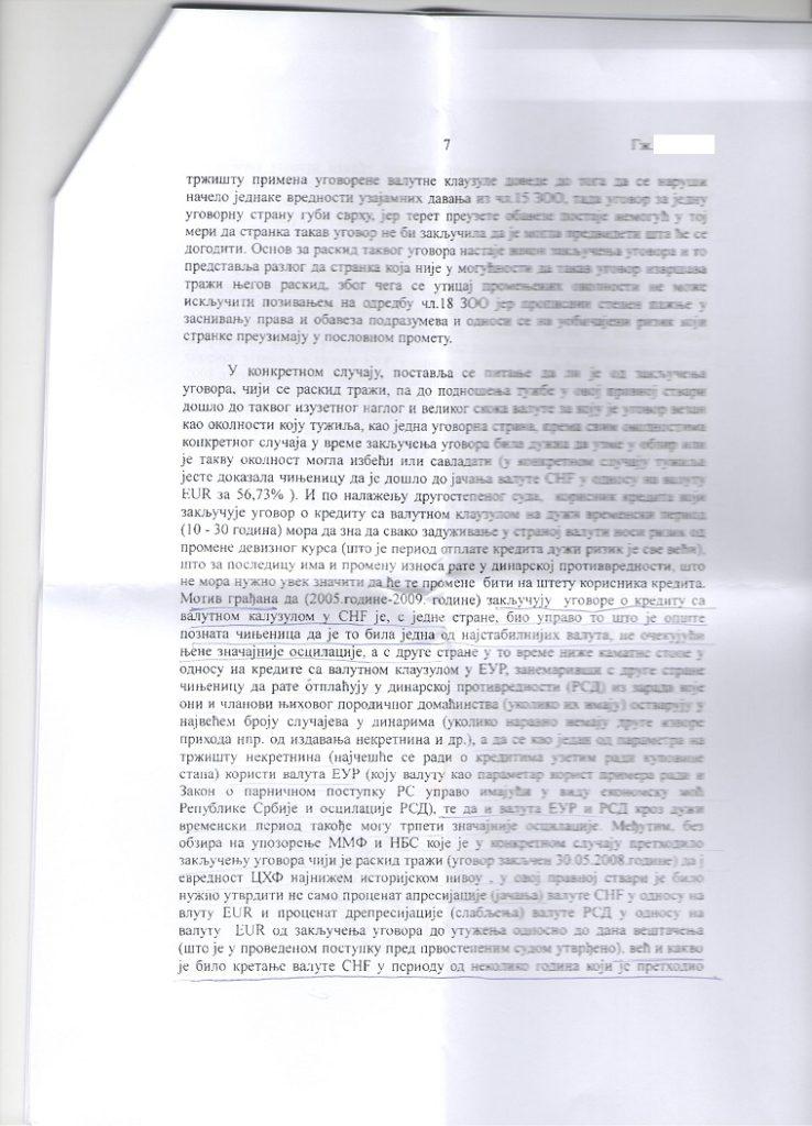 str 7