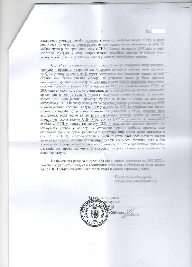 str 8