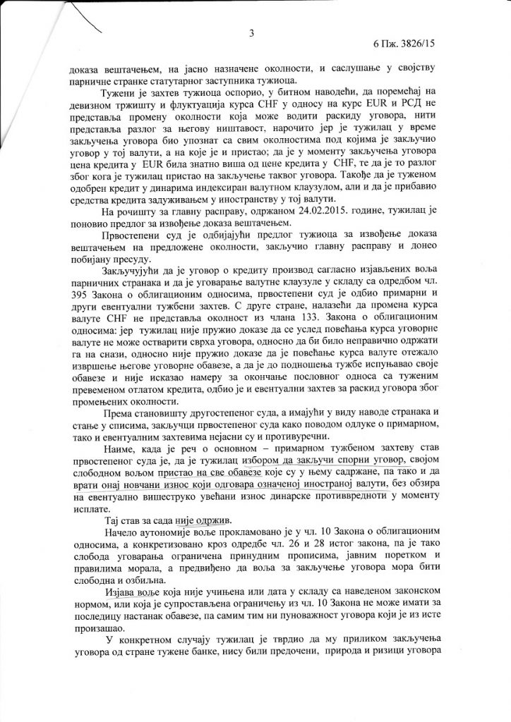 page-3