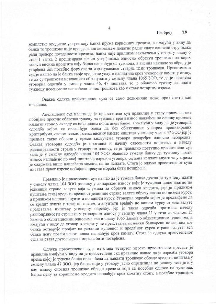 DROBAC SONJA - APELACIJA -kamata, kurs, obrada4