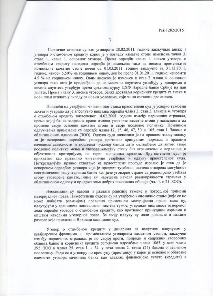 str 3