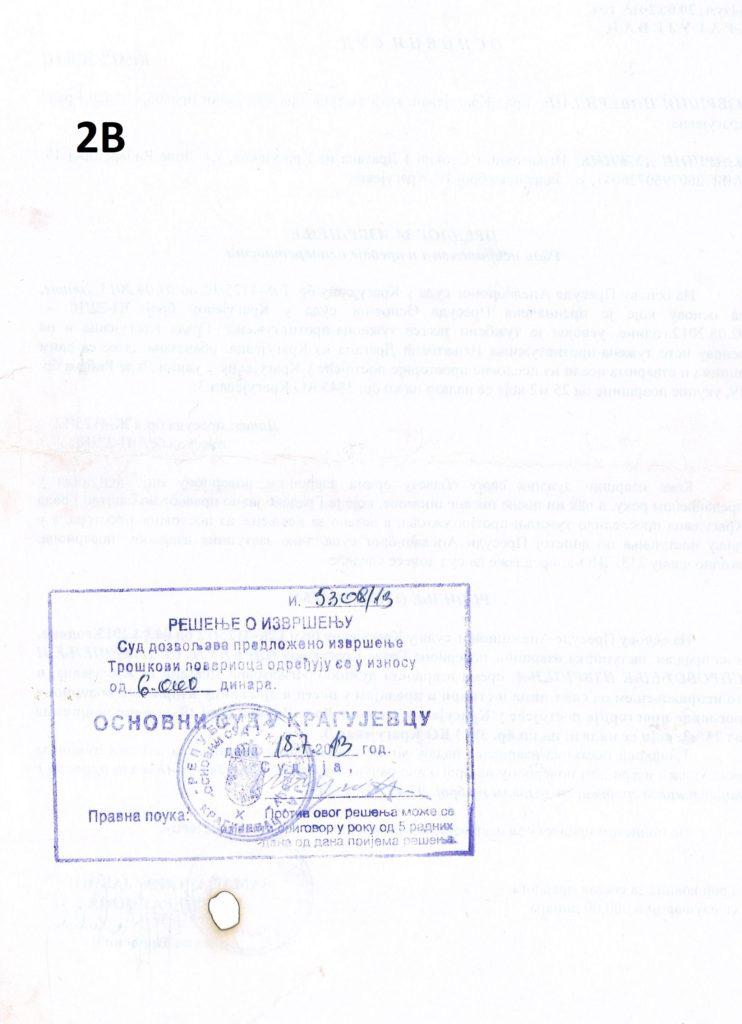 03a poleđina originalnog predloga (štambilj rešenja)